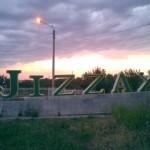 Жиззах шаҳри
