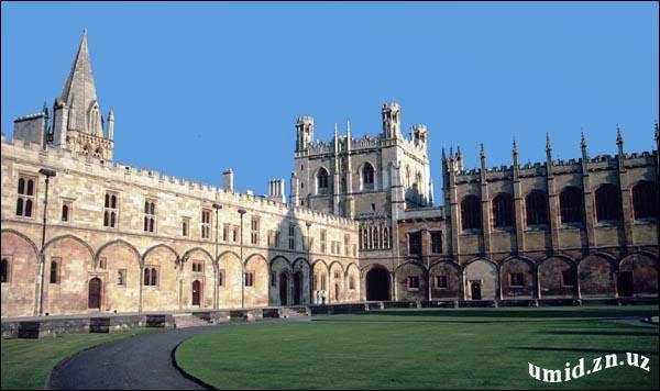Оксфорд универститети (2)