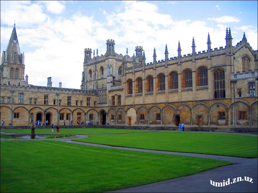 Оксфорд универститети