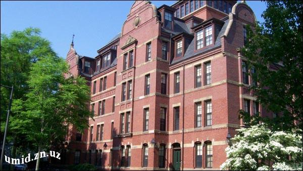 Гарвард университети