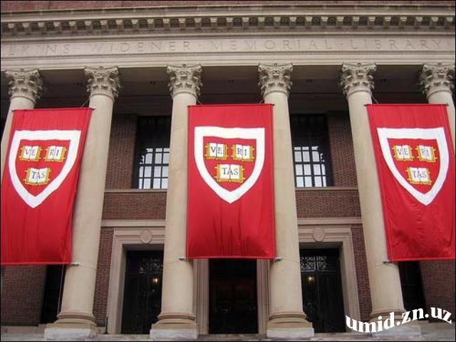 Гарвард университети (2)