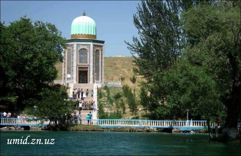 «Саъд Ибн Абу Ваққос» зиёратгоҳи