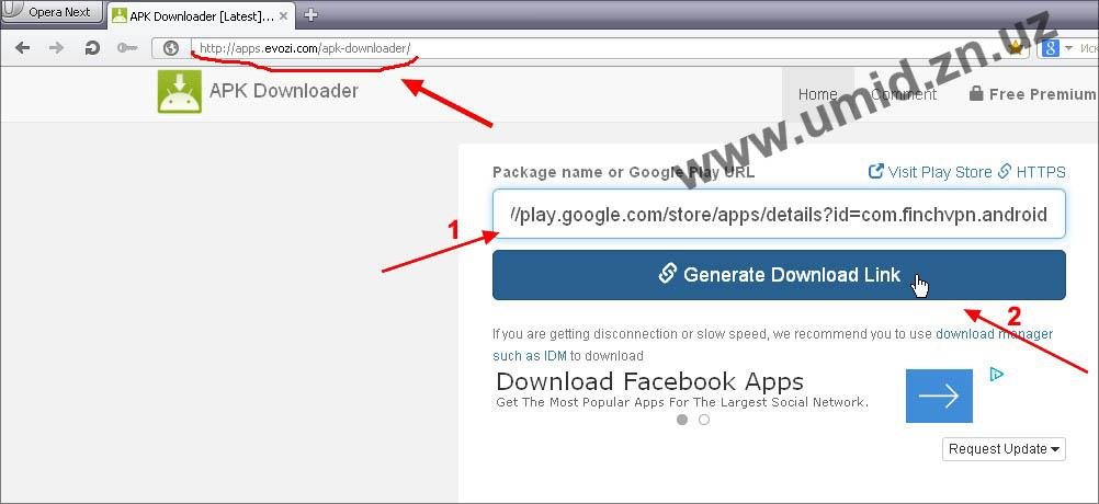 Google Play Marketдаги илова-дастурларни кандай килиб компьютерга юклаб олиш мумкин (1)
