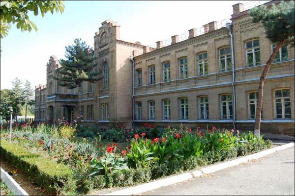 Самарқанд  давлат  университети