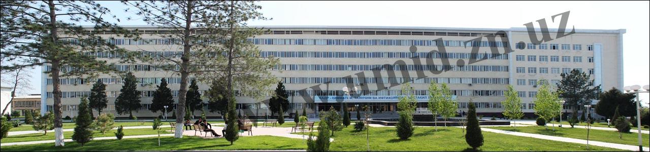 Тошкент Аграр Университети