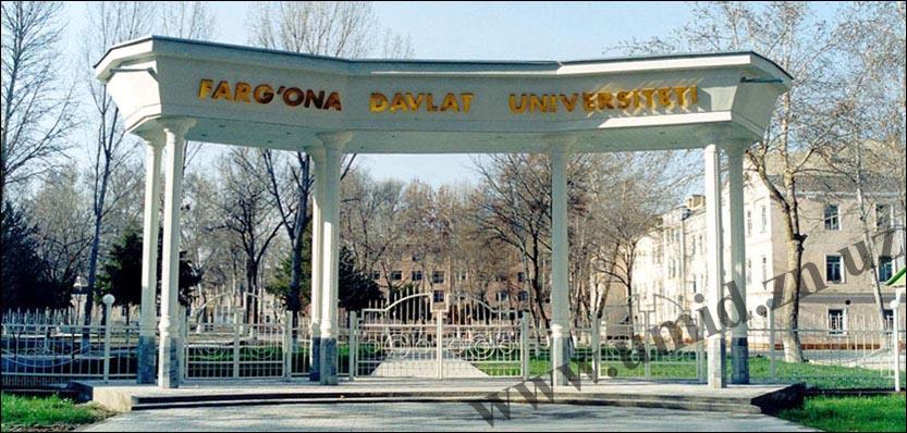 Фарғона давлат университети