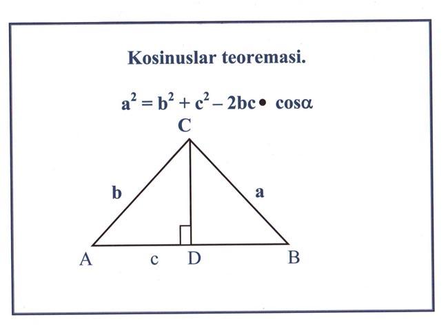 Математикадан таркатма материаллар (8)