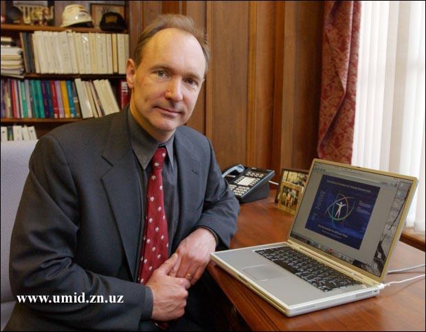 Тим Бернерс-Ли инглиз компьютер олими, Массачусетс технология институтида профессор, интернетнинг ихтирочиси