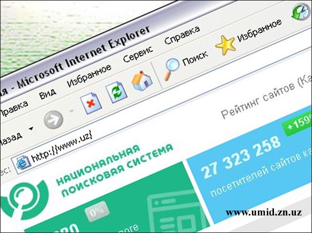 www.uz - Қидирув сайти