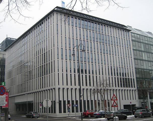 Штаб-квартира ОПЕК (Вена, Австрия)